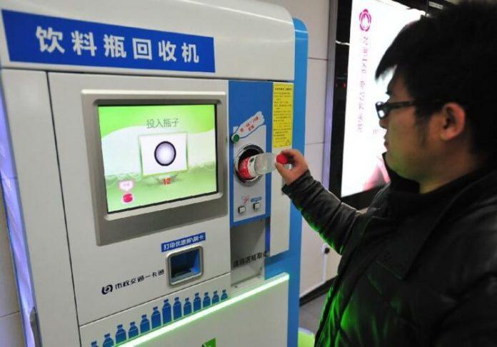 Recyclage pastique, Pékin, distributeur