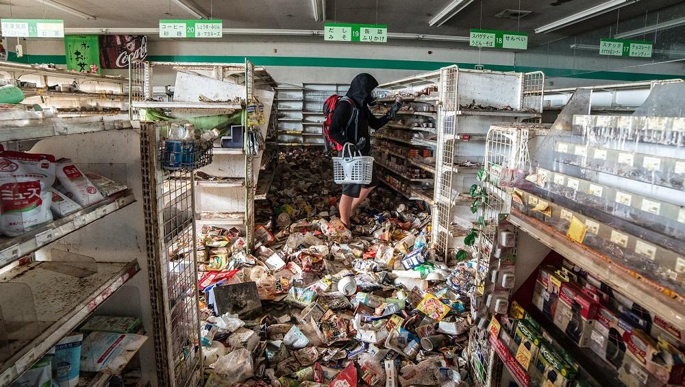 Zone d'exclusion de Fukushima, ville fantôme